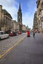 Royal Mile in Edinburgh Stock Images