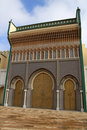 Royal palace in Fez, Morocco Royalty Free Stock Image