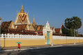 Royal palace of phnom penh Stock Photography