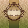 Royal vintage frame Royalty Free Stock Photos