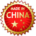 Rubber stamp - Made in China Royalty Free Stock Photo
