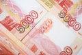 Rubles Fotografia Stock Libera da Diritti