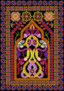 Rug for a prayer in Islamic style Royalty Free Stock Photo