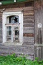 Ruin of wooden home rural with broken window Royalty Free Stock Photo