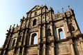 Ruins of st paul cathedral saint s in macau Royalty Free Stock Photos