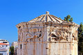 Ruins of a tower tower of the winds athens greec roman agora greece Royalty Free Stock Image