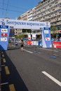 Runner passes the finish line in marathon on apri belgrade th belgrade sunday april st unidentified april belgrade Stock Image