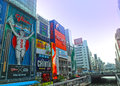 The running man at dotonbori in oaska japan advetisement Stock Photo