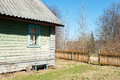 Rural house fragment of old and fence in novgorod oblast Stock Photography