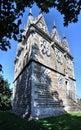 Rushton Triangular Lodge Royalty Free Stock Photo