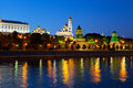 Russia moscow night view of the moskva river bridge and the kremlin Stock Images