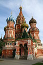 Russia moscow red square basil church in in Royalty Free Stock Image