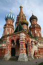 Russia moscow red square basil church in in Royalty Free Stock Images
