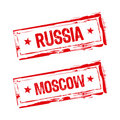 Russia - moscow  rubber stamp Stock Photography