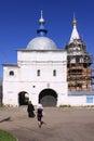 Russia. Mozhaisky Luzhetsky of the Nativity of the virgin Ferapontov monastery. Main gate Royalty Free Stock Photo