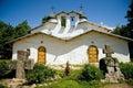 Russia. Pskov. Church Royalty Free Stock Photo
