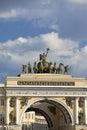 Russia, Saint petersburg, palace square Royalty Free Stock Photo