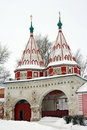 Russia. Suzdal. Winter Royalty Free Stock Photo