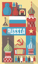 Russia symbols on a poster or postcard vector illustration set of famous cultural of japan Stock Image
