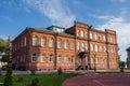 Russia. Tambov. Building high school