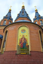 Russia temple of the icon of the theotokos orthodox church russian orthodox church height to base cross meters total Stock Photo