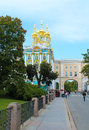 Russia tsarskoye selo entry by ticket to the catherine park palace and palace chapel church of resurrection in pushkin near st Stock Image