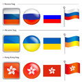 Russia and Ukraine, Hong Kong Flag Icon. The world national Icon Stock Photo