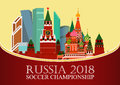 Russia 2018 World cup. Football banner. Vector flat illustration. Sport. Image of Kremlin, Business center moscow city Royalty Free Stock Photo