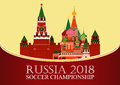Russia 2018 World cup. Football banner. Vector flat illustration. Sport. Image of Kremlin and St. Basil`s Cathedral