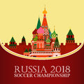 Russia 2018 World cup. Football banner. Vector flat illustration. Sport. Image of St. Basil`s Cathedral Royalty Free Stock Photo