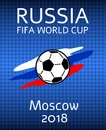 Russia 2018 World cup. Opening of the championship in Moscow.