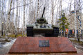 5.04.2012 Russia, YUGRA, Khanty-Mansiysk, Khanty-Mansiysk, the T-34 Tank on the pedestal installed in the `memory Park`. The monum Royalty Free Stock Photo