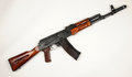 Russian ak assault rifle the the is an upgrade of the original mm to × mm ammunition Royalty Free Stock Photo