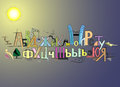 Russian alphabet Stock Photo