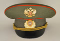 Russian army military officer cap