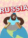 Russian bear. cap with earflaps plays harmonica Royalty Free Stock Photo