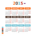 Russian calendar vector illustration Royalty Free Stock Images