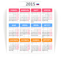Russian calendar vector illustration Stock Image