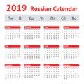 2019 Russian Calendar
