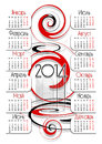 Russian calendar on a white background with red and black curls Stock Images