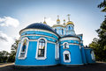 Russian christian church old symbol of orthodox religion nativity of the virgin cathedral in ufa Royalty Free Stock Images