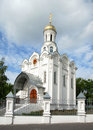 Russian church with gold cupola Stock Photo