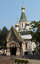 Russian church in Sofia Royalty Free Stock Photo