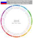 Russian circle calendar mon sun on white background Royalty Free Stock Photo