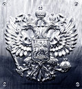 Russian coat of arms Royalty Free Stock Images