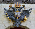 The Russian coat of arms on Petrovsky gate of the Peter and Paul Fortress. St. Petersburgr and Paul Royalty Free Stock Photo