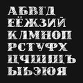 Russian font, diagonal hatch, white, black background, vector.