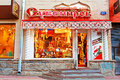 Russian gift and souvenirs shop on famous Arbat street in Moscow, Russia Royalty Free Stock Photo