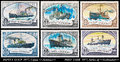 Russian icebreaker postage stamps ussr circa stamp printed in ussr shows known circa Stock Photos