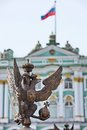 Russian Imperial Symbol Of Dou...